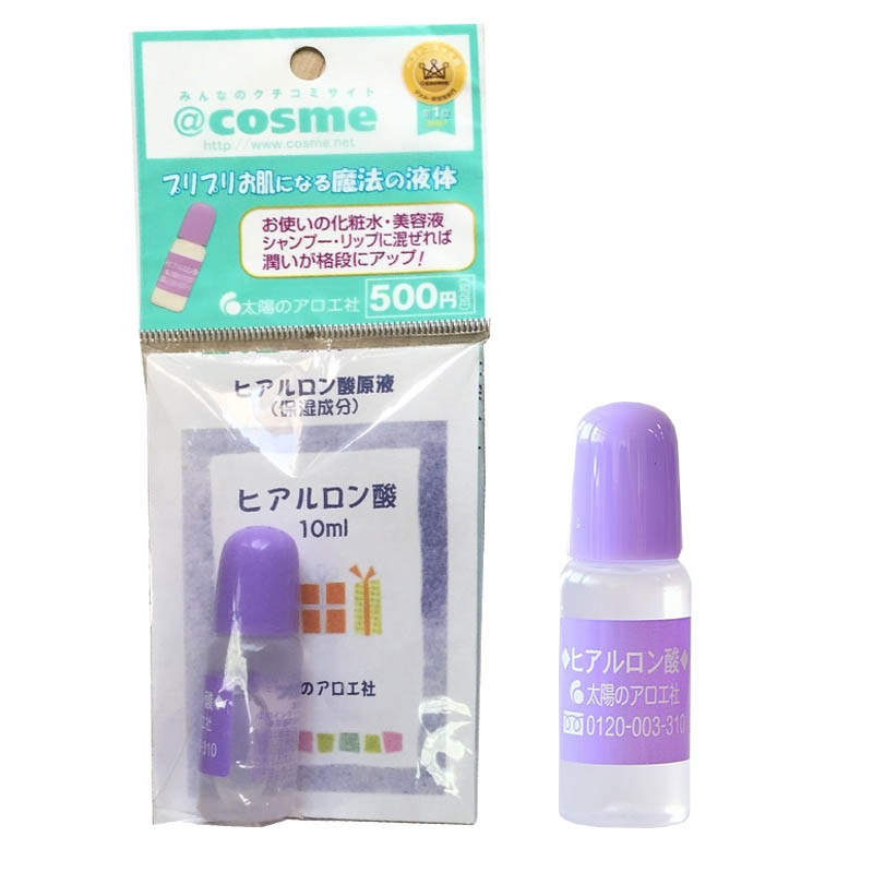 Serum Hyaluronic Acid Taiyou No Aloe