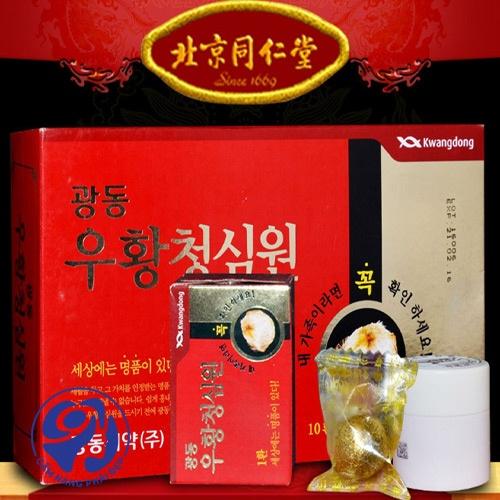 An cung ngưu hoàng tổ kén kwangdong chính hãng