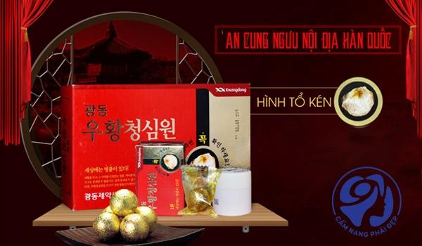 An cung ngưu hoàng tổ kén kwangdong chính hãng8