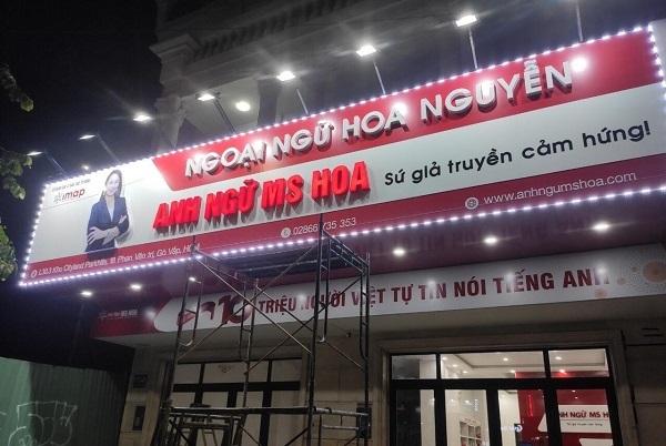 Quảng Cáo Sài Gòn.